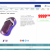 Trousse manucure Tong Aubergine CDiscount - 9999 euros
